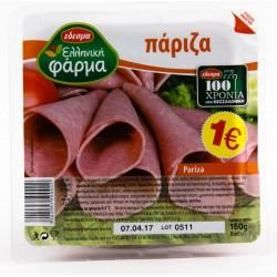 ΠΑΡΙΖΑ ΕΛΛΗΝΙΚΗ ΦΑΡΜΑ 160γρ. 1€