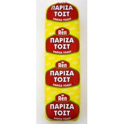 ΠΑΡΙΖΑ ΤΟΣΤ REN