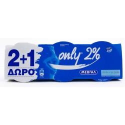 ΓΙΑΟΥΡΤΙ ΜΕΒΓΑΛ ONLY 2% 200γρ. (2+1 ΔΩΡΟ)