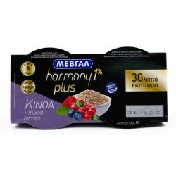 HARMONY 1% PLUS KINOA 150γρ. -0,30€ (2 τεμ.)