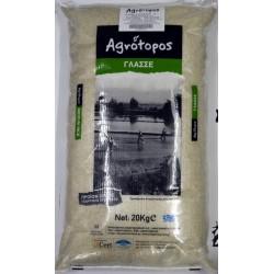 ΡΥΖΙ ΓΛΑΣΣΕ Agrotopos 20kg
